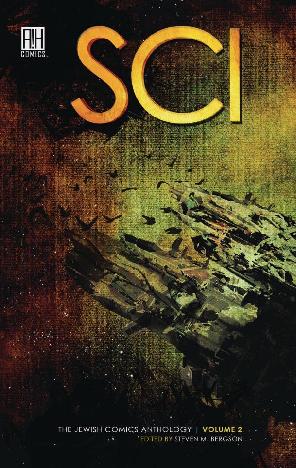 Sci: The Jewish Comics Anthology