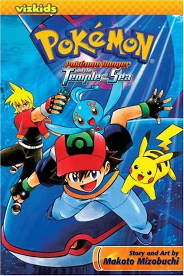 Pokémon: Ranger and The Temple of Sea