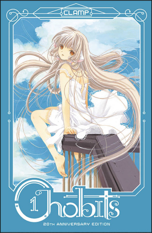 Chobits (20th Anniversary Edition)