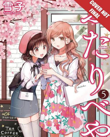 Futaribeya Vol. 5: Room for Two