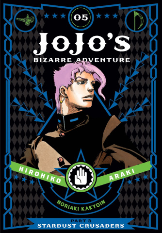 JoJo's Bizarre Adventure Vol. 5: Part 3, Stardust Crusaders