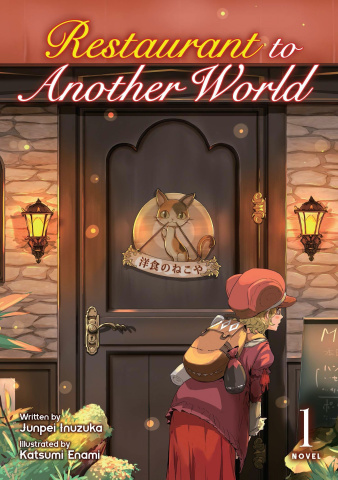 Restaurant to Another World Vol. 1