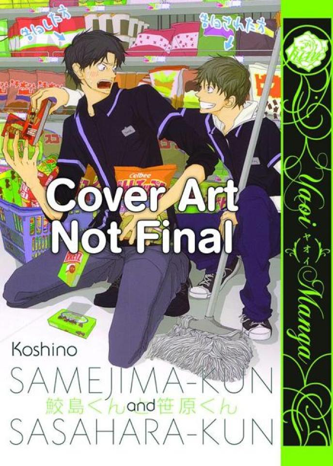 Samejima Kun & Sasahara Kun