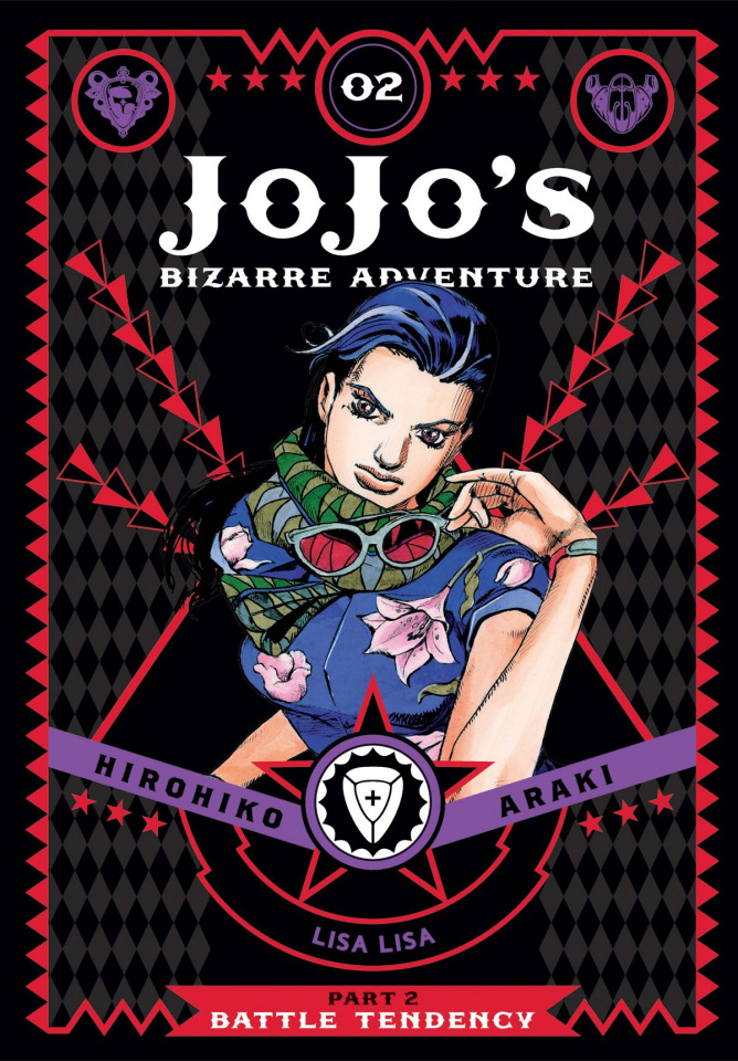 Jojo's Bizarre Adventure: Battle Tendency Vol. 2
