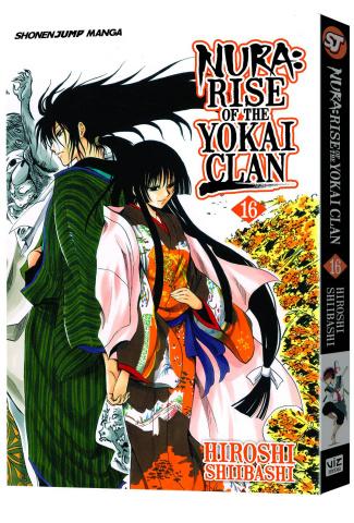 Nura: Rise of the Yokai Clan Vol. 16