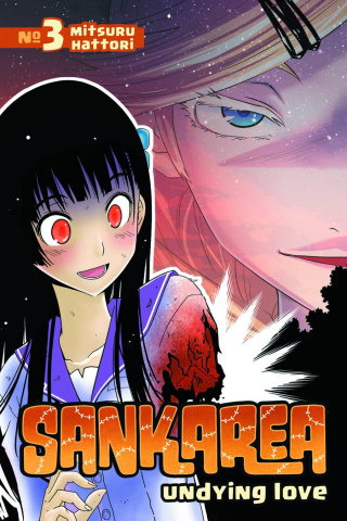 Sankarea Vol. 3: Undying Love