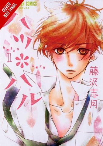 Hatsu * Haru Vol. 1