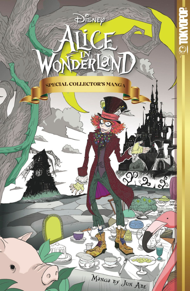 Alice in Wonderland (Special Collector's Manga)