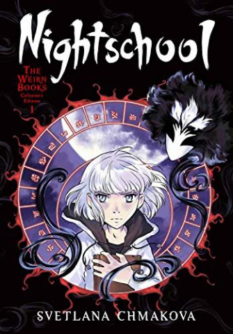 Nightschool: The Weirn Books Vol. 1 (Collectors Edition)