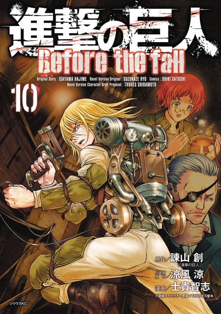 Attack On Titan: Before the Fall Vol. 10