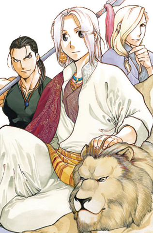 The Heroic Legend of Arslan Vol. 12