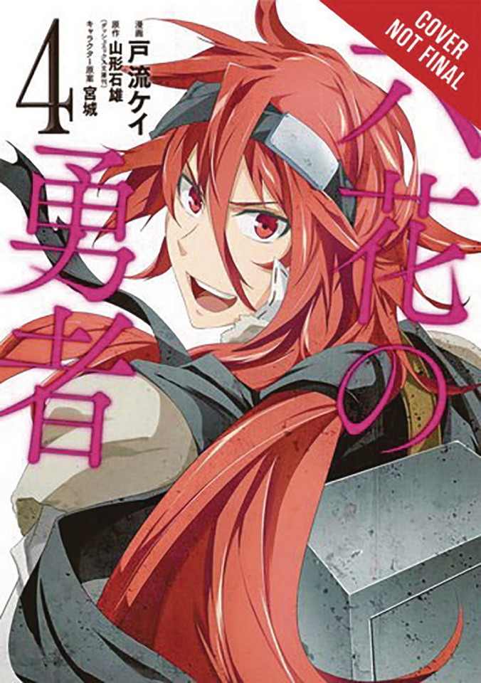 Rokka: Braves of Six Flowers Vol. 4