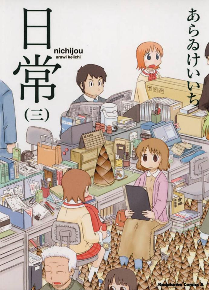 Nichijou Vol. 3