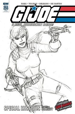 G.I. Joe: A Real American Hero #255 (10 Copy Hama Cover)