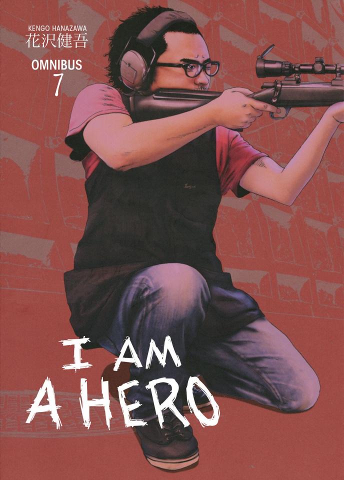 I Am A Hero Vol. 7 (Omnibus)