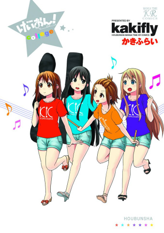 K-On! College Vol. 1