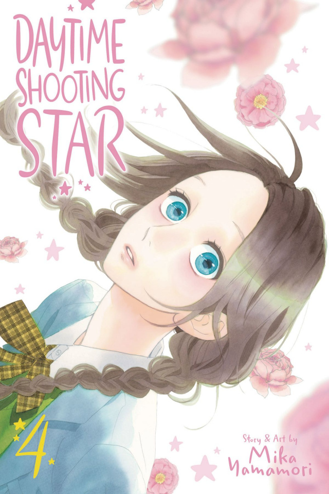 Daytime Shooting Star Vol. 4