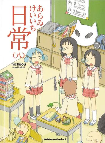 Nichijou Vol. 8