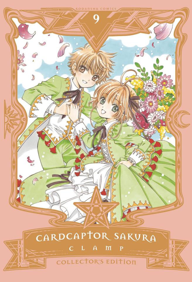 Cardcaptor Sakura Vol. 9 (Collector's Edition)