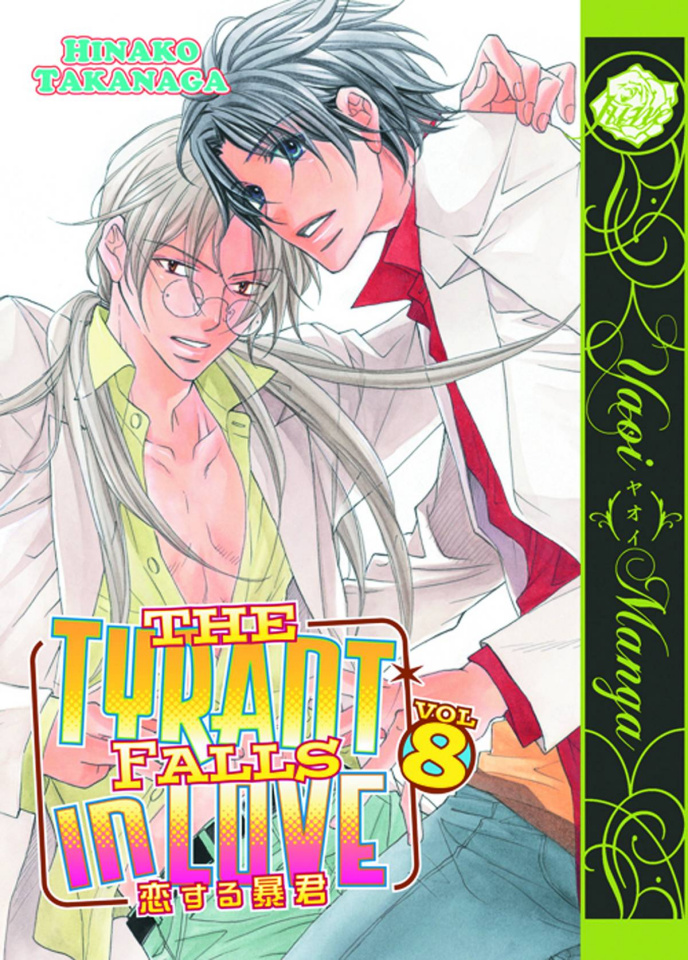 The Tyrant Falls in Love Vol. 8
