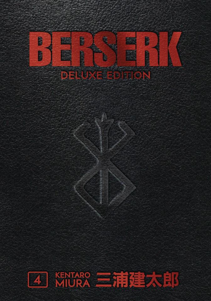Berserk Vol. 4 (Deluxe Edition)