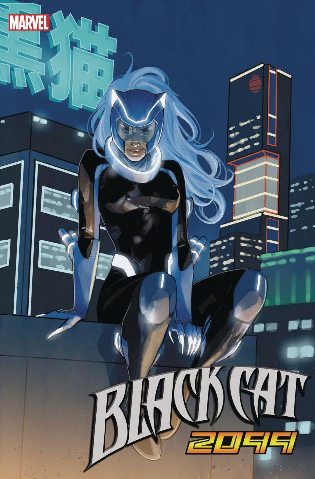 Black Cat #6 (Noto 2099 Cover)