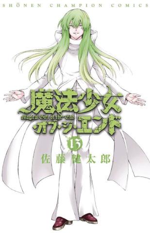 Magical Girl of the Apocalypse Vol. 13