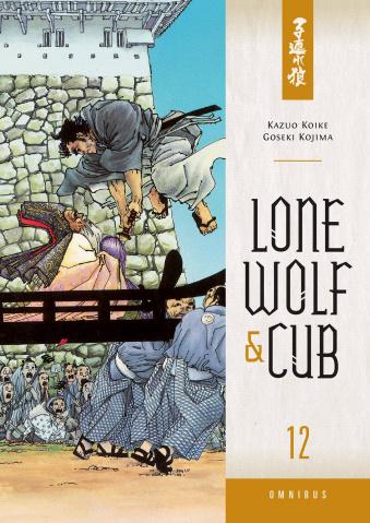 Lone Wolf & Cub Vol. 12 (Omnibus)