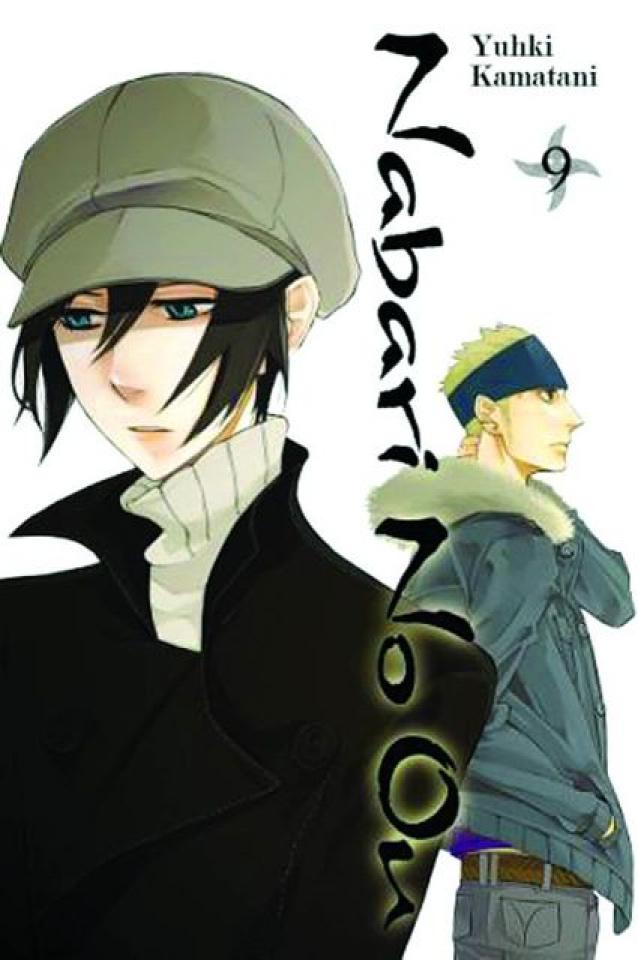 Nabari No Ou Vol. 9