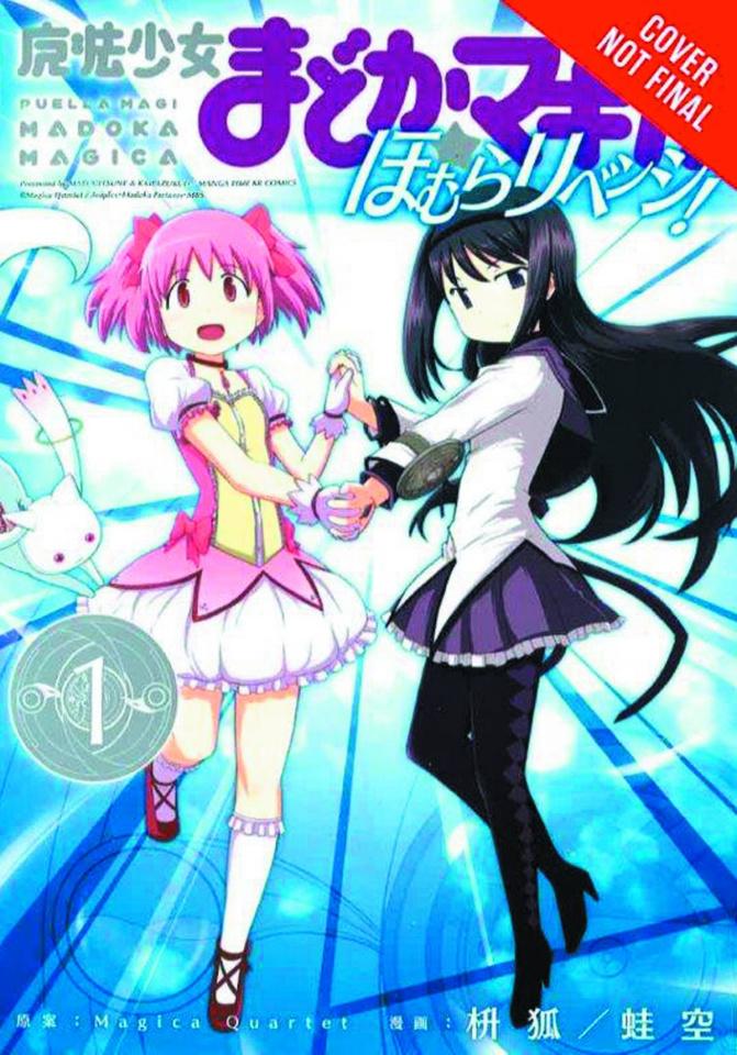 Puella Magi Madoka Magica: Homura's Revenge Vol. 1