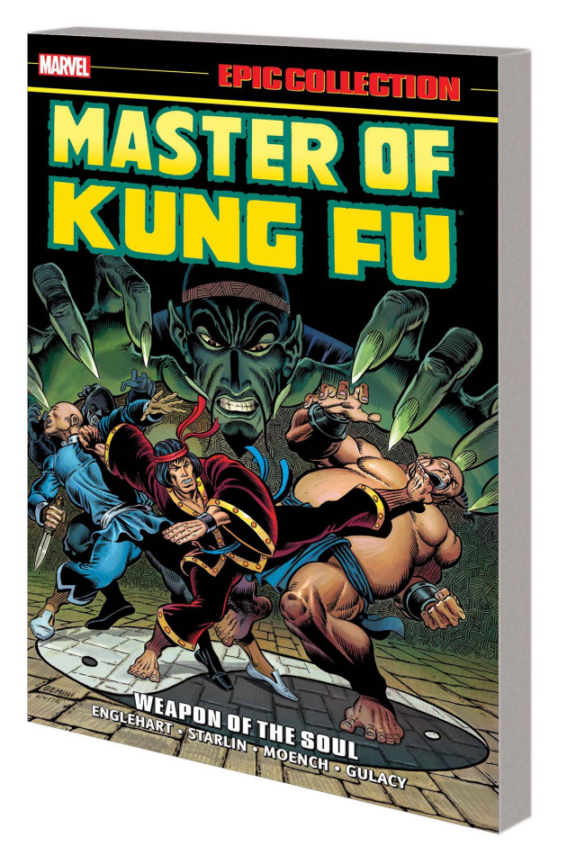 Master of Kung Fu: Weapon of the Soul (Epic Collection)