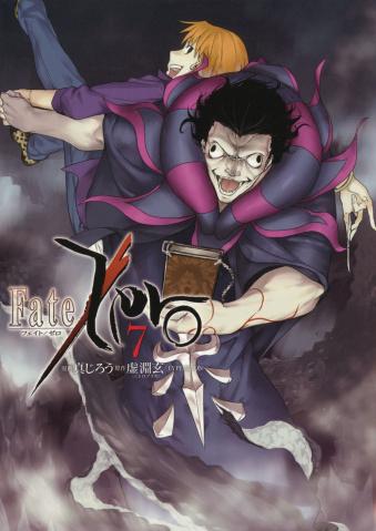 Fate Zero Vol. 7
