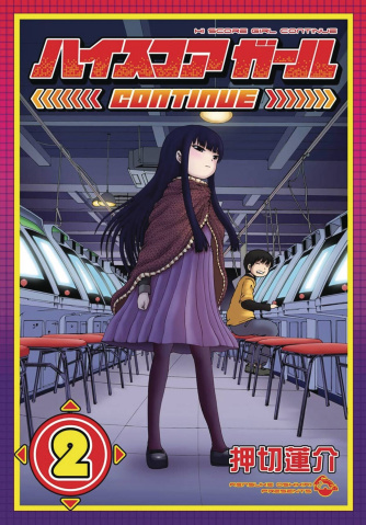 Hi Score Girl Vol. 2