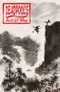 Deadpool's Art of War #1