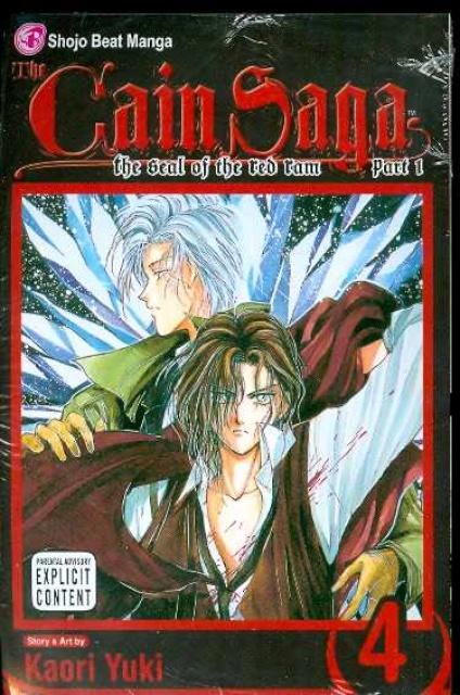 The Cain Saga Vol. 4