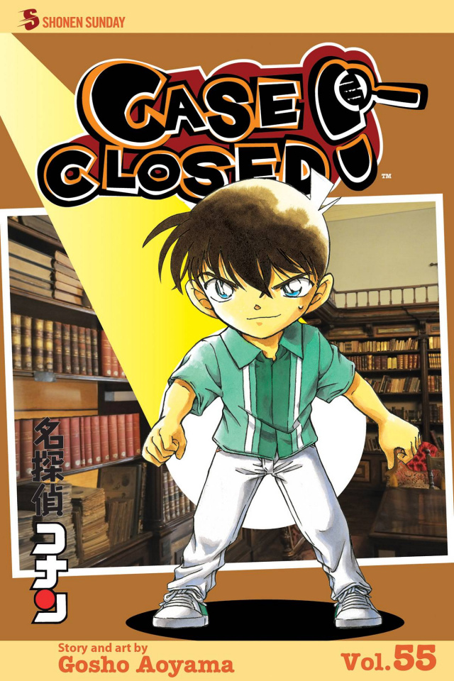 Case Closed Vol. 55
