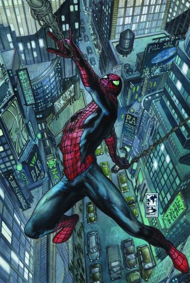 Sensational Spider-Man #33.1