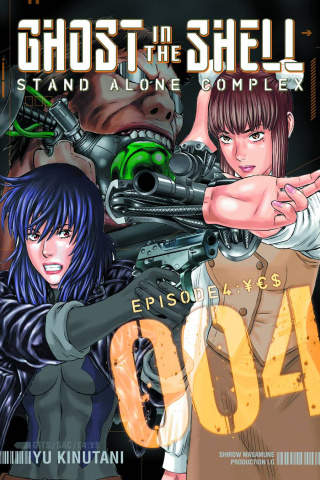 The Ghost in the Shell: Stand Alone Complex Vol. 4