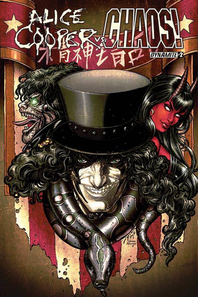 Alice Cooper vs. Chaos! #2 (Chin Cover)