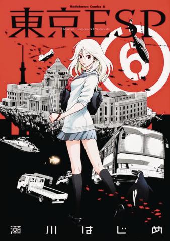Tokyo ESP Vol. 6