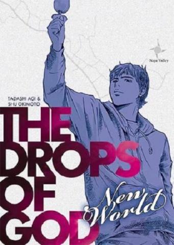 The Drops of God Vol. 5