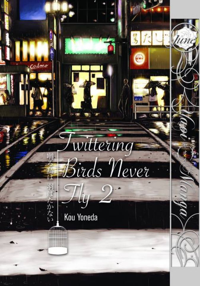 Twittering Birds Never Fly Vol. 2