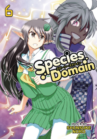 Species Domain Vol. 6