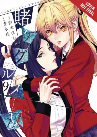 Kakegurui Twin Vol. 9