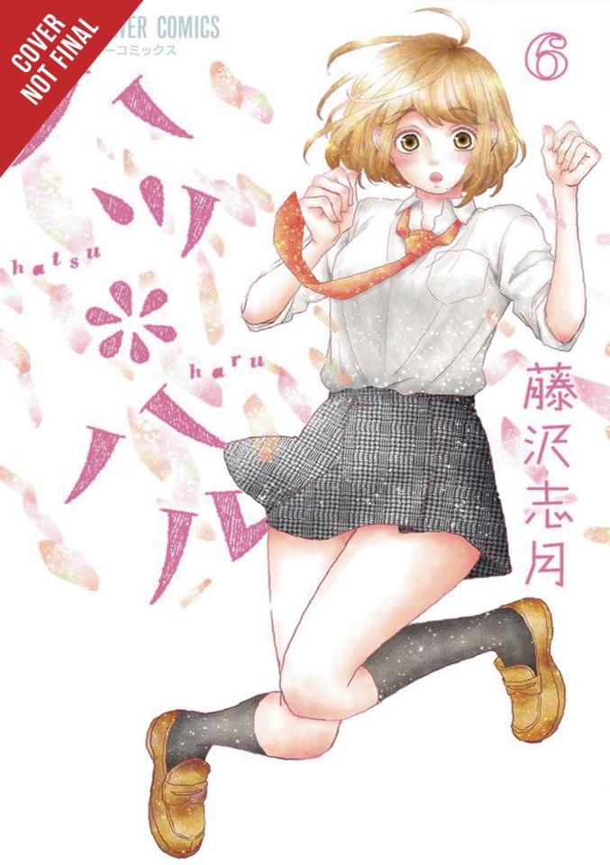 Hatsu Haru Vol. 6
