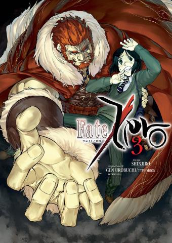 Fate Zero Vol. 3