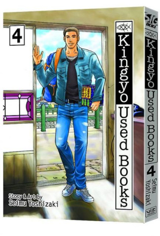Kingyo: Used Books Vol. 4