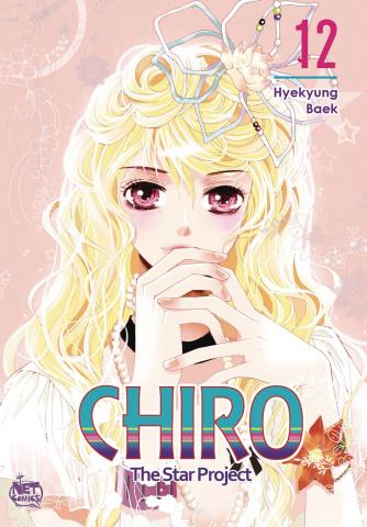 Chiro Vol. 12: The Star Project