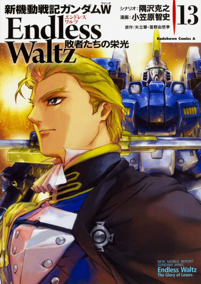 Mobile Suit Gundam Wing: Glory of the Losers Vol. 13