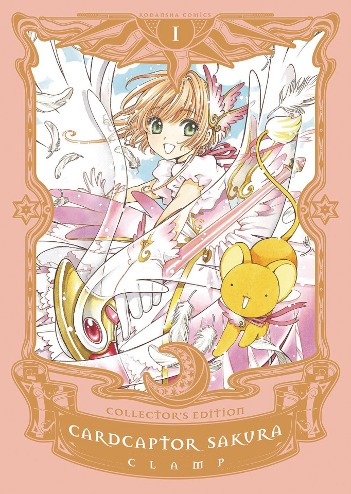 Cardcaptor Sakura Vol. 1 (Collector's Edition)